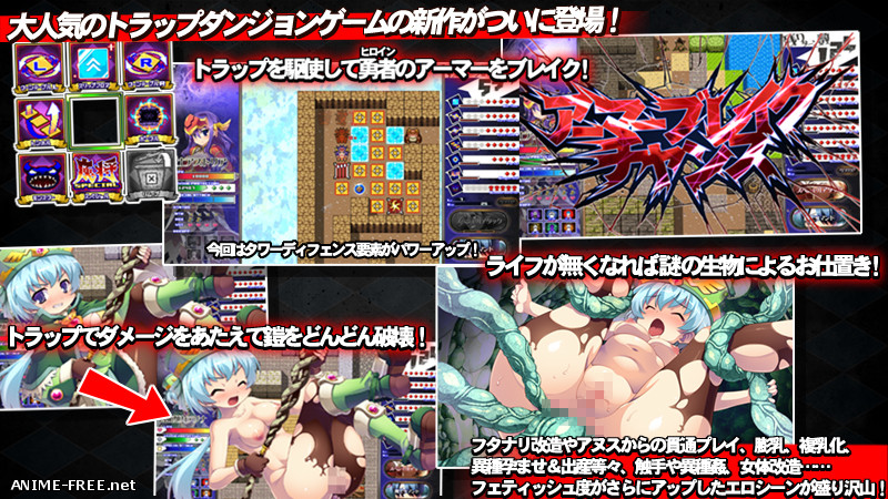 The New Demon Lord's First Job ~Use the Powers of Evil to Fight Off the Heroines~ [2019] [Cen] [SLG] [JAP] H-Game