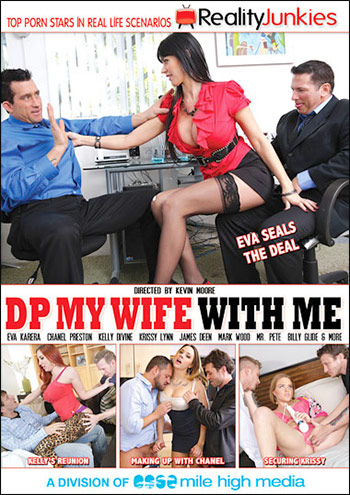 Дуплет для моей жены со мной / DP My Wife With Me (2013) WEB-DL |