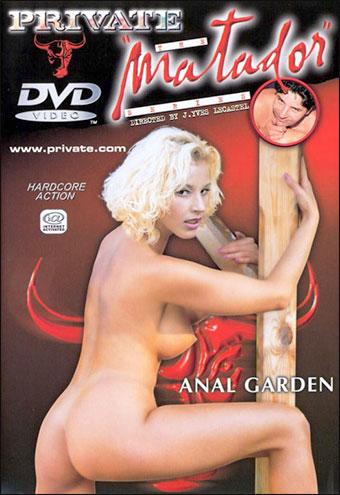 Анальный сад / Private Matador 4: Anal Garden (2000) DVDRip |