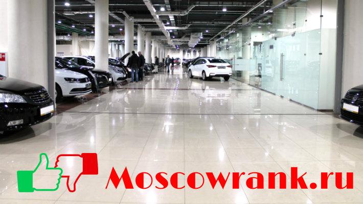 Отзывы положительные об автосалонах москвы инвестирование автоломбард
