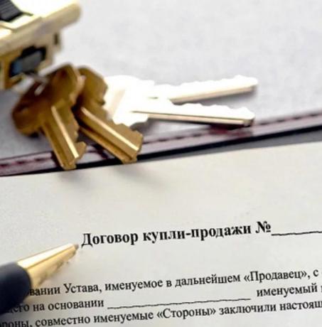 Регистрация купли-продажи квартиры с гарантией