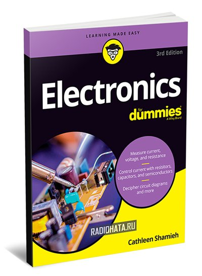Electronics For Dummies 3rd Edition