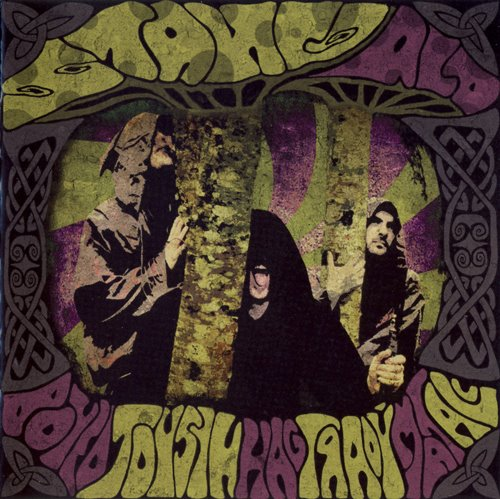 Stangala - Boued Tousek Hag Traou Mat All (2011) [FLAC|Lossless|image + .cue] &ltDoom Metal, Celtic, Psychedelic Rock, Folk>