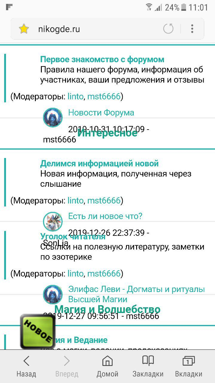 https://i1.imageban.ru/out/2020/01/10/3debbdd35e6c9eec95ab4b2a589a9eab.jpg