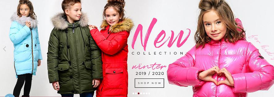 36-Пальто и Пухи NUI-VERY Зима/Деми SALE + NEW + Дети! — ОмскМама