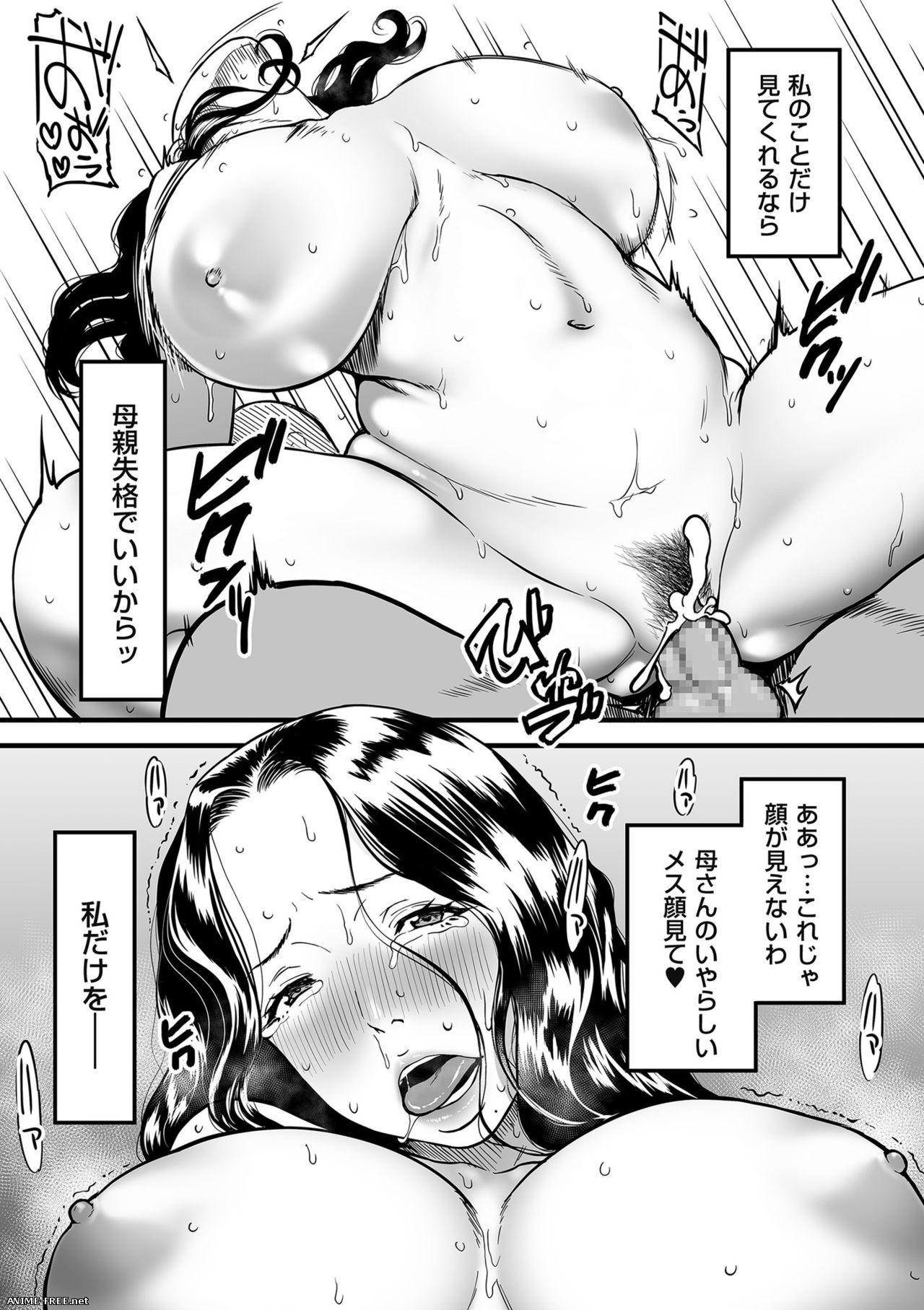 COMIC KURiBERON DUMA (Collection) - Сборник хентай манги [Cen] [JAP] Manga Hentai