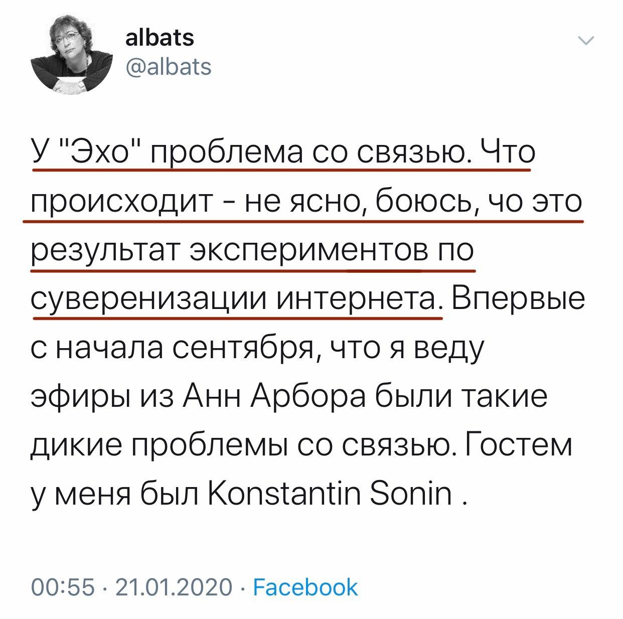 https://i1.imageban.ru/out/2020/01/21/c1193fe933abf14550a244d6a0bb4590.jpg