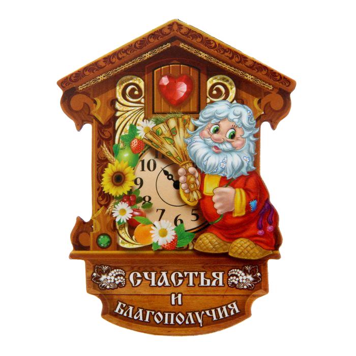 https://i1.imageban.ru/out/2020/02/04/78339454c34d0a56f68dc8cf6339e5ae.png
