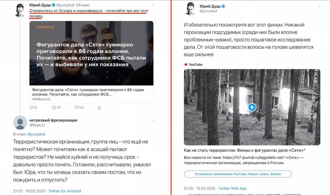 https://i1.imageban.ru/out/2020/02/11/8d8fde238b709b5243605d01fe30e0d2.jpg