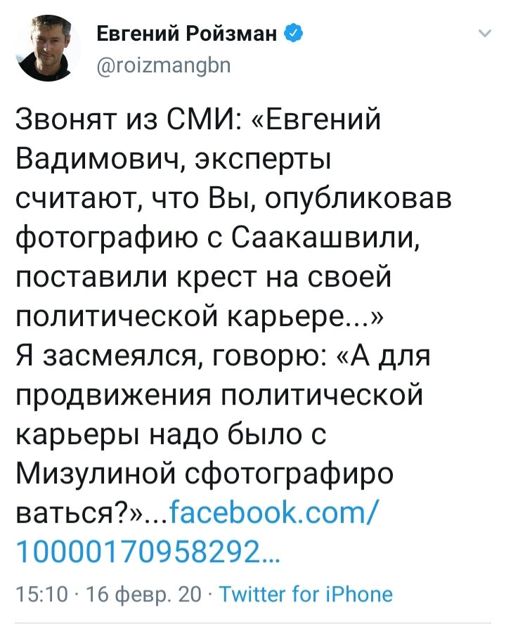 https://i1.imageban.ru/out/2020/02/16/59ae36cd312be66dfa2324bcbd6ab9a5.jpg