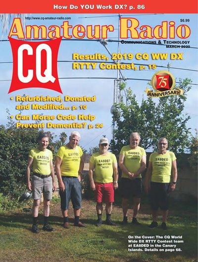 CQ Amateur Radio №3 2020