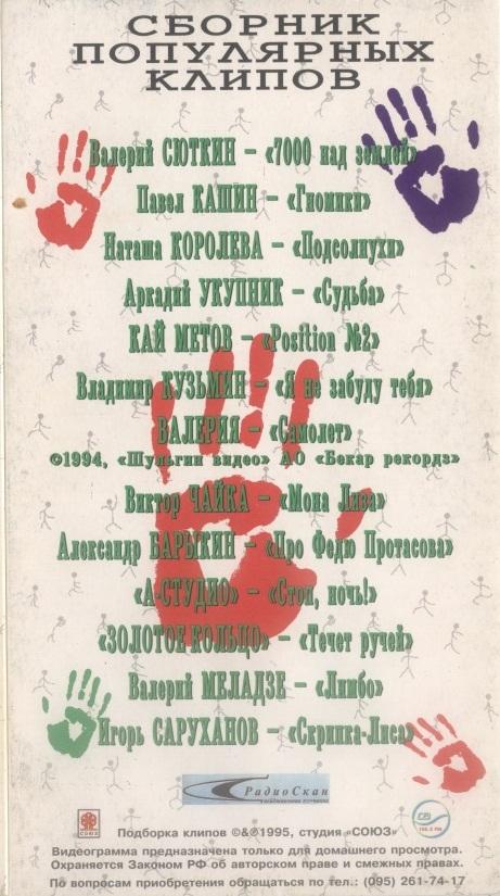 Союз 15-2-1.jpg