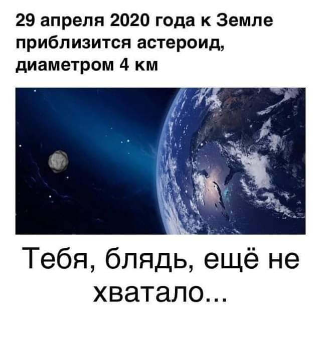 https://i1.imageban.ru/out/2020/04/06/7c7fe20a12741cb0d33f467ba717d485.jpg