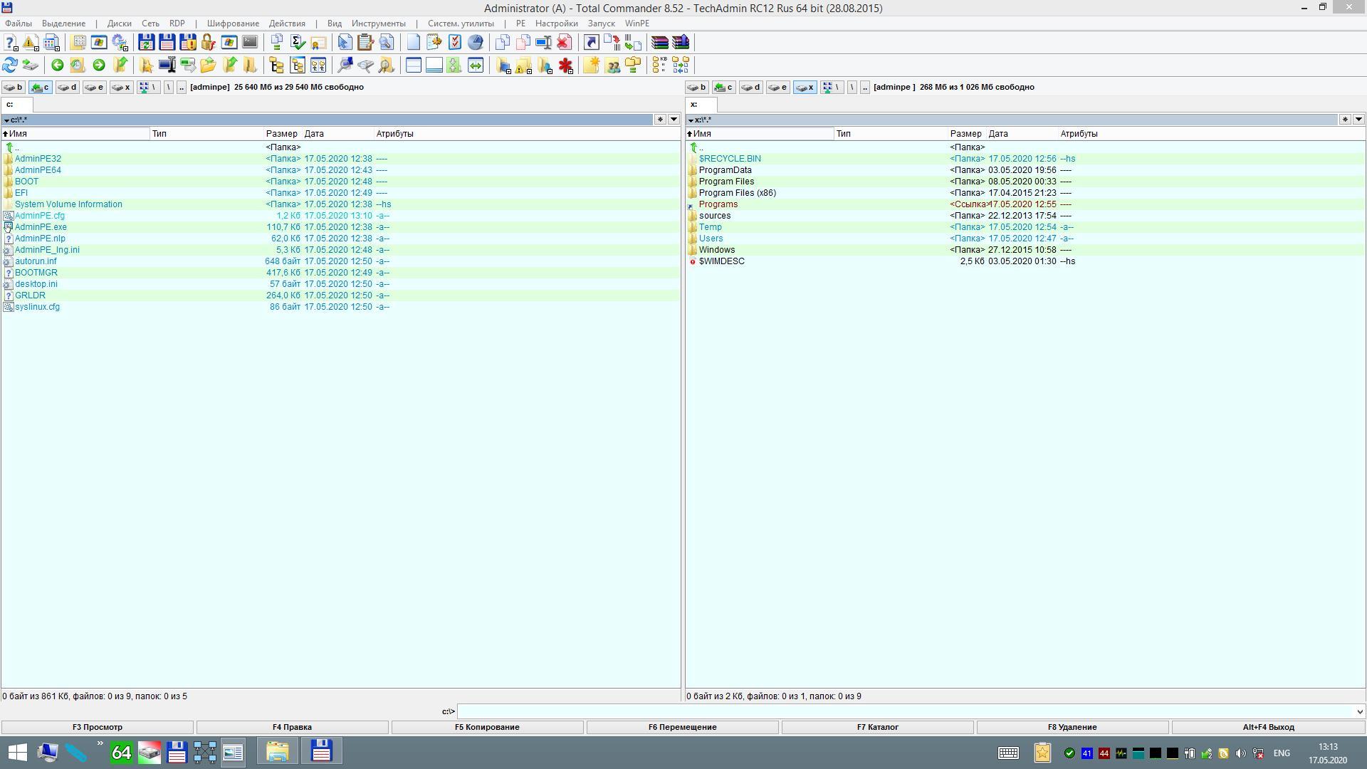 AdminPE 4.4+ (RC) (2020) РС