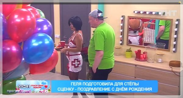 https://i1.imageban.ru/out/2020/05/22/7b67db46be87accd36050ff4f3048d52.jpg