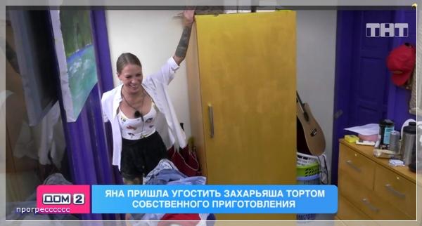 https://i1.imageban.ru/out/2020/05/22/9282691bc99f4741ff9480d9318c2ced.jpg