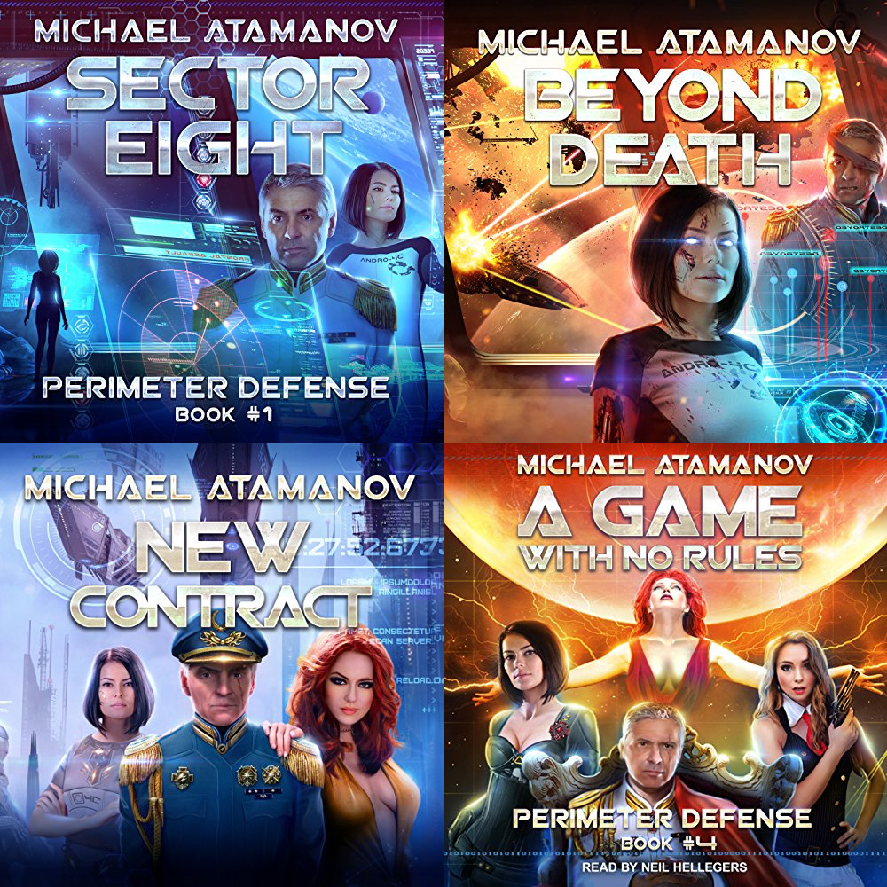 Perimeter Defense Series Books 1-4 - Michael Atamanov