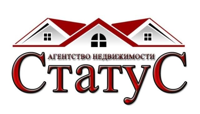 Агентство недвижимости «Статус»