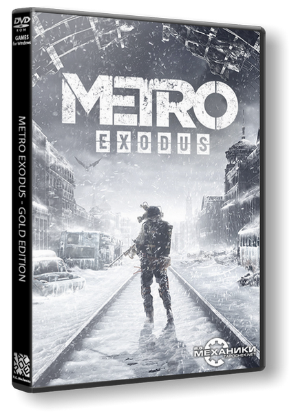 Metro: Exodus - Gold Edition (RUS|ENG|MULTi14) [RePack] от R.G. Механики