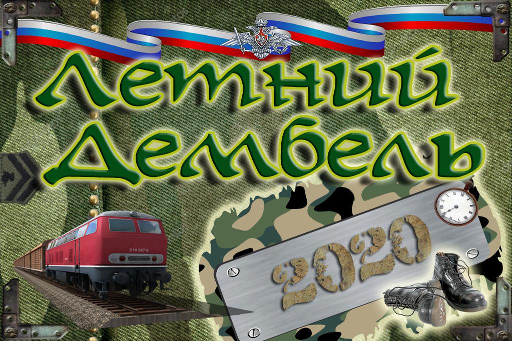 https://i1.imageban.ru/out/2020/06/01/3925ecd95baae00df46d1acf1004b0e0.jpg