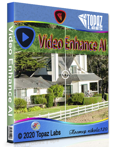 Topaz Video Enhance AI 1.2.3 RePack (& Portable) by elchupacabra [2020, En]