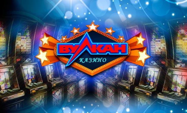 игровые автоматы Vulkan casino