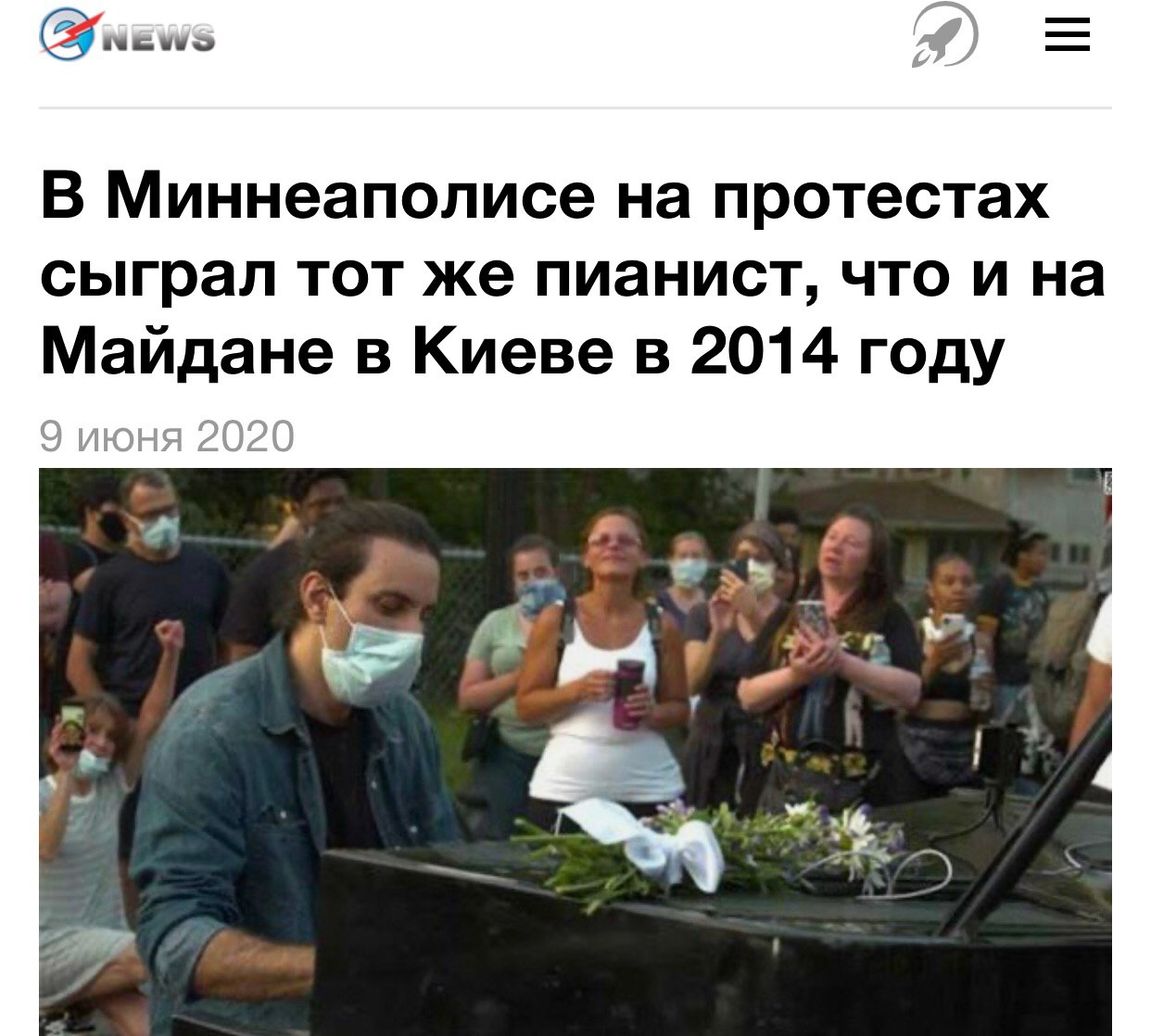 https://i1.imageban.ru/out/2020/06/11/58740dd271cf9c5c7d86b430f6a1132e.jpg