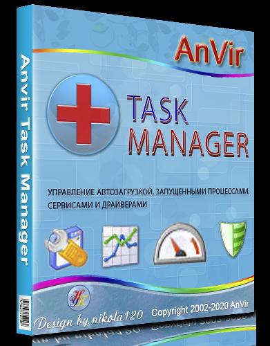 Anvir Task Manager 9.3.3 RePack (& Portable) by elchupacabra (12.06.2020) [2020, Ru/En]
