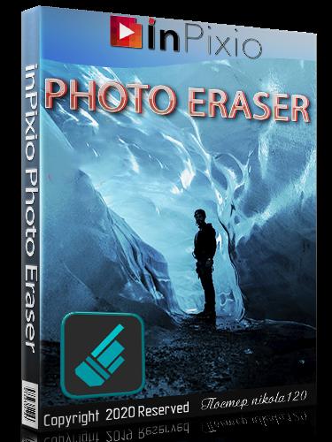 inPixio Photo Eraser 10.3.7447 RePack (& Portable) by TryRooM [2020, Ru/En]