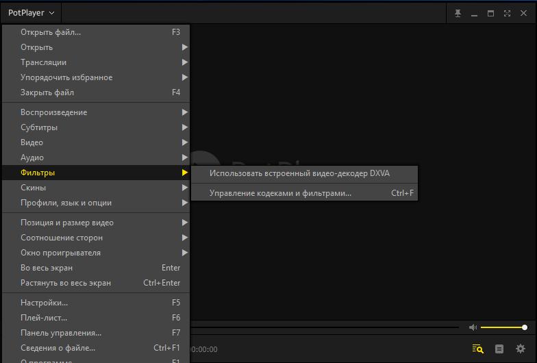 Daum PotPlayer 1.7.21239 Stable [DC 18.06.2020] + Скины (2020) PC
