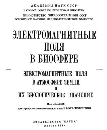 https://i1.imageban.ru/out/2020/06/18/e67f9cb4f9b1f3d73884f839524a772c.png