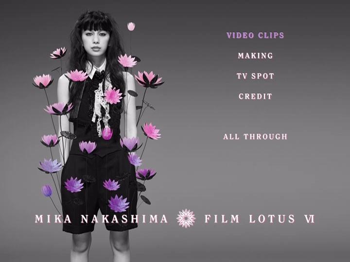 20200630.0143.09 Mika Nakashima - Film Lotus VI (DVD) menu 1.png