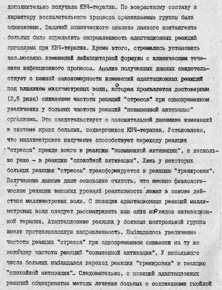 https://i1.imageban.ru/out/2020/07/05/b7f7c6dfd35f8affb69cd77995b0e943.jpg