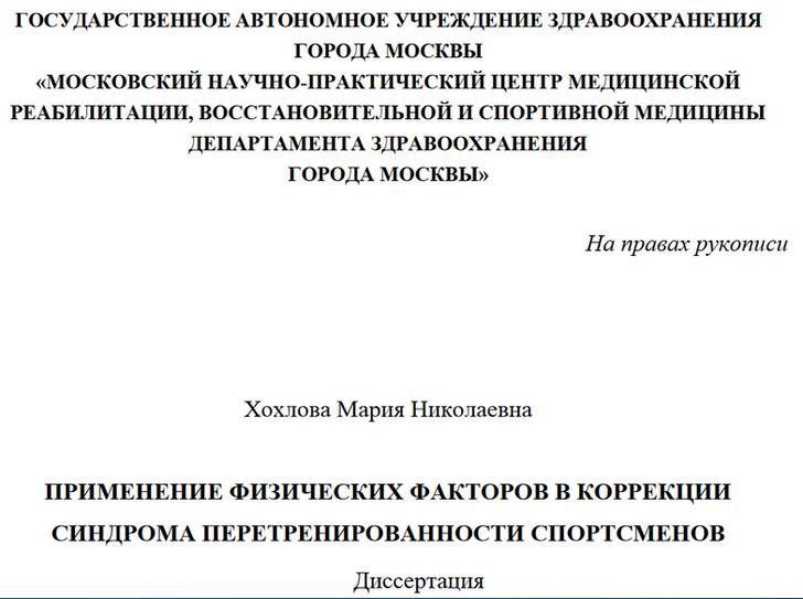 https://i1.imageban.ru/out/2020/07/12/9db9be8b686359e56e3c692c92b0193a.png
