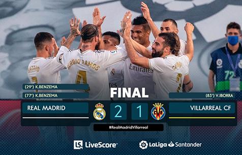 """""""Реал Мадрид"""" - чемпион Испании 2019/2020!"""