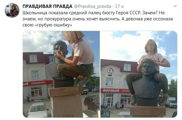 https://i1.imageban.ru/out/2020/07/29/3dc3c502fa9ce6ddcc6adaf38ff2e903.png