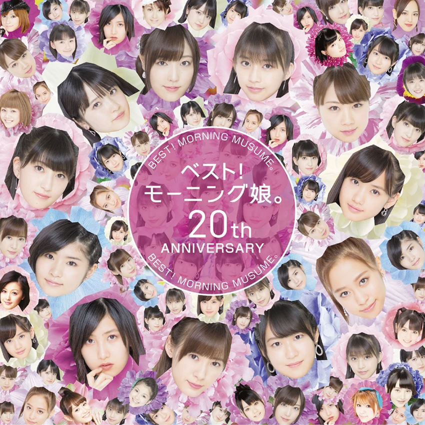 [AZmusic7]_cover_1.jpg