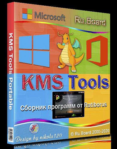 KMS Tools Portable by Ratiborus 25.12.2020 [2020,Multi/Ru]