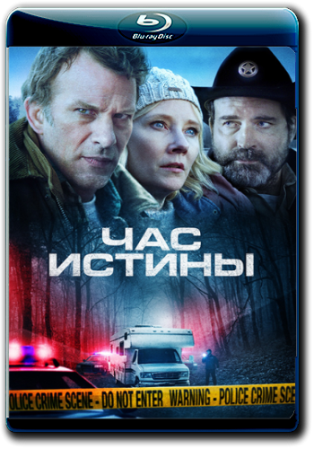 Час истины / Hour of Lead (2020) WEB-DL 1080p от ELEKTRI4KA | iTunes