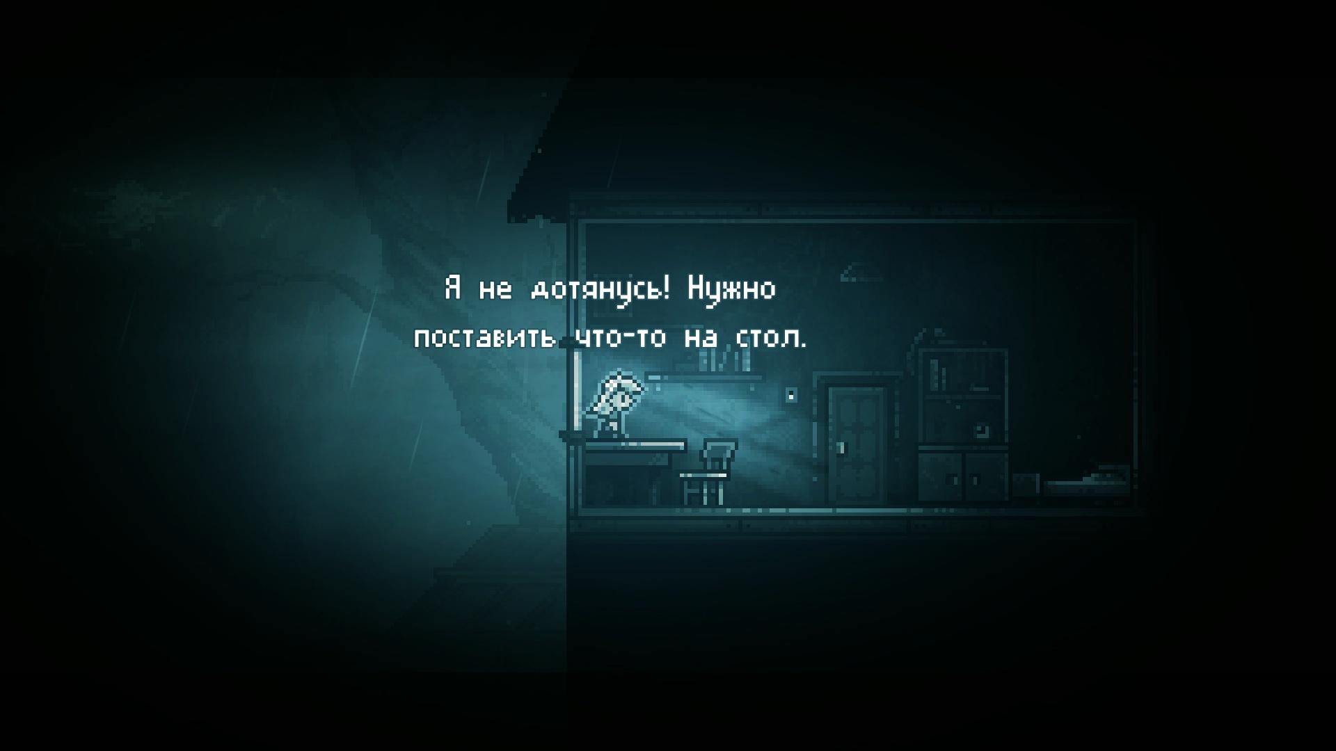INMOST_Screenshot_9.jpg