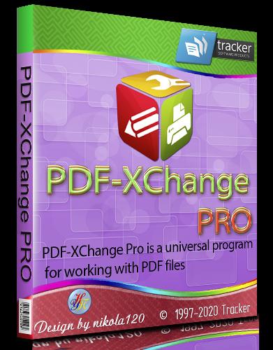 PDF-XChange PRO 8.0.343.0 RePack (& Portable) by elchupacabra [2020,Multi/Ru]