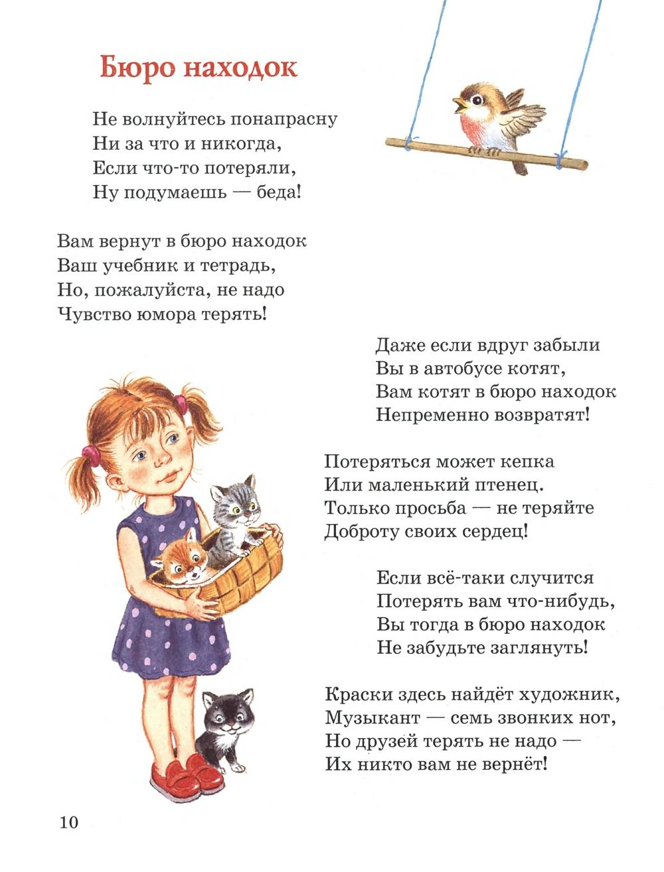 https://i1.imageban.ru/out/2020/08/28/c964fce918efa8e40062426f85b4c535.jpg