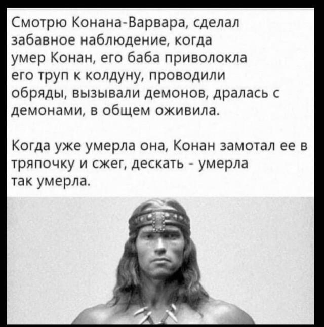 https://i1.imageban.ru/out/2020/09/01/7999e1e28aee56d931843ea499fd5e75.jpg