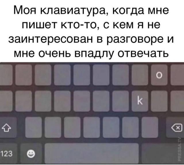 https://i1.imageban.ru/out/2020/09/01/ed8597b7c8171bdeaa774a7b3c09d8c7.jpg