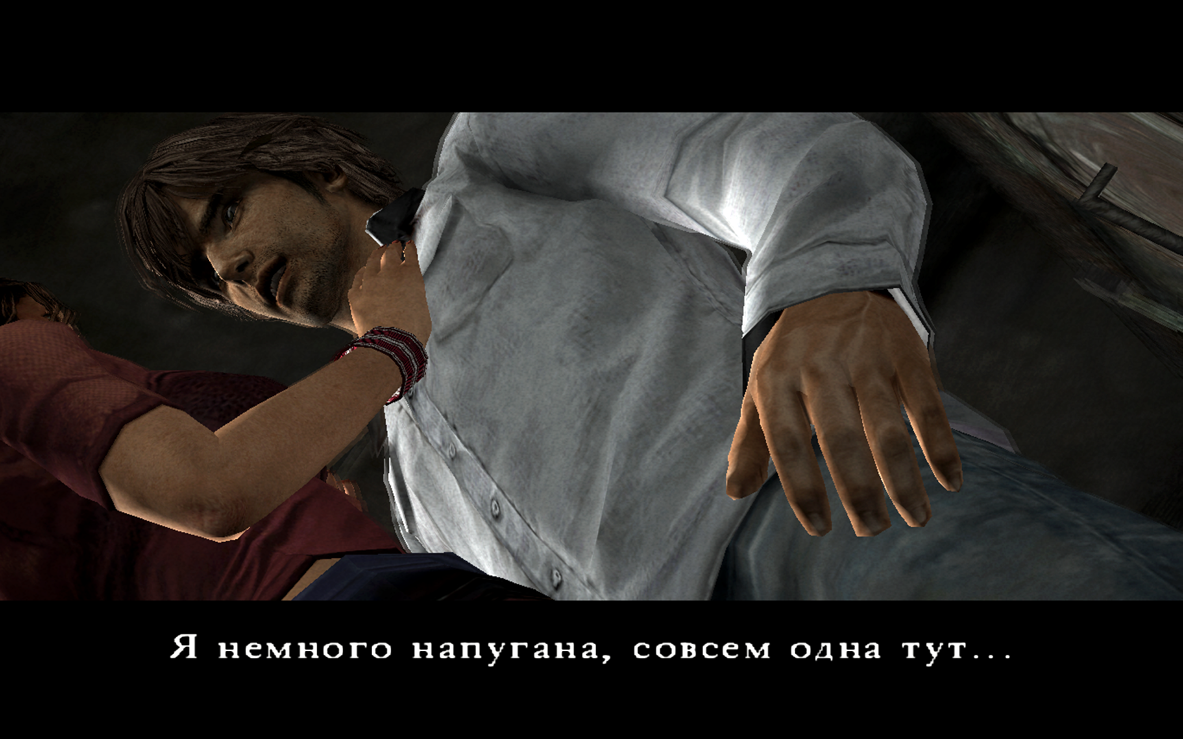 SILENT HILL 4_The Room 07.10.2020 17_16_00.png