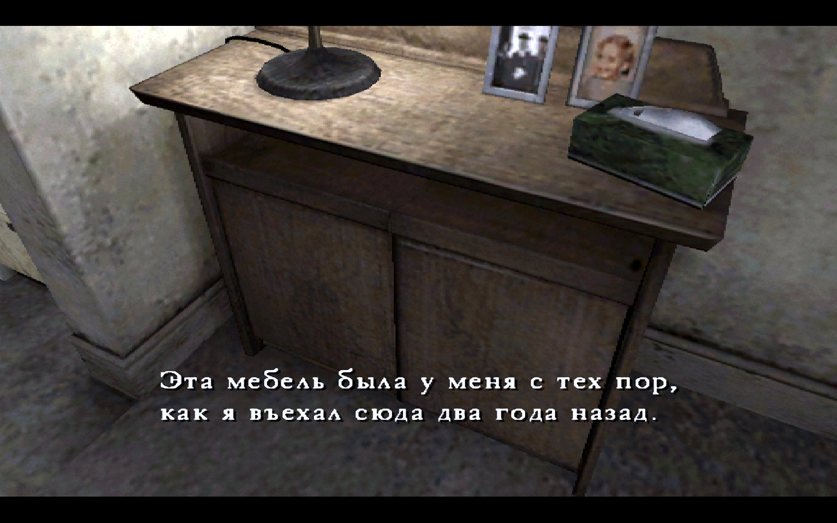 SILENT HILL 4_The Room 07.10.2020 17_08_35.png