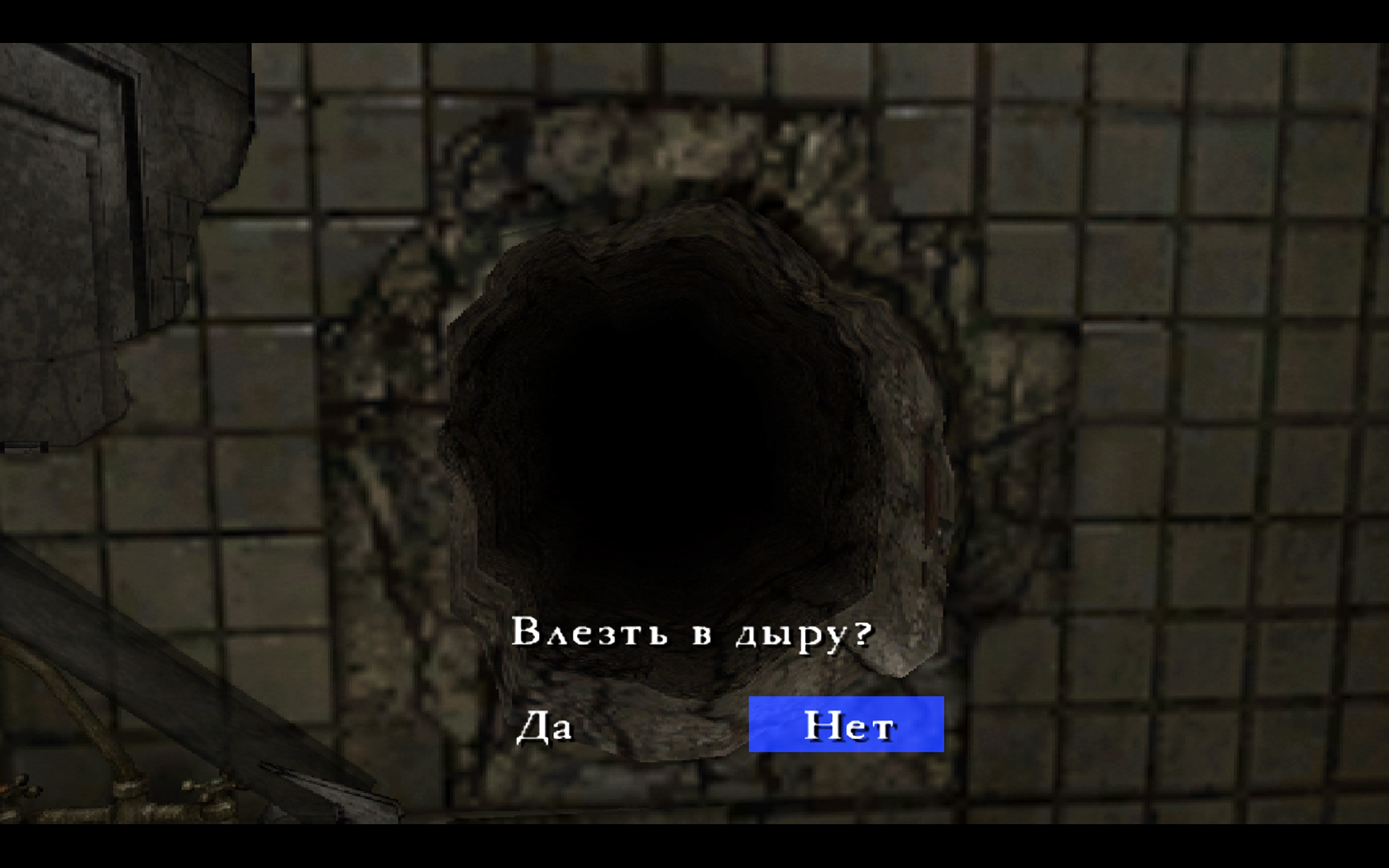 SILENT HILL 4_The Room 07.10.2020 17_10_05.png