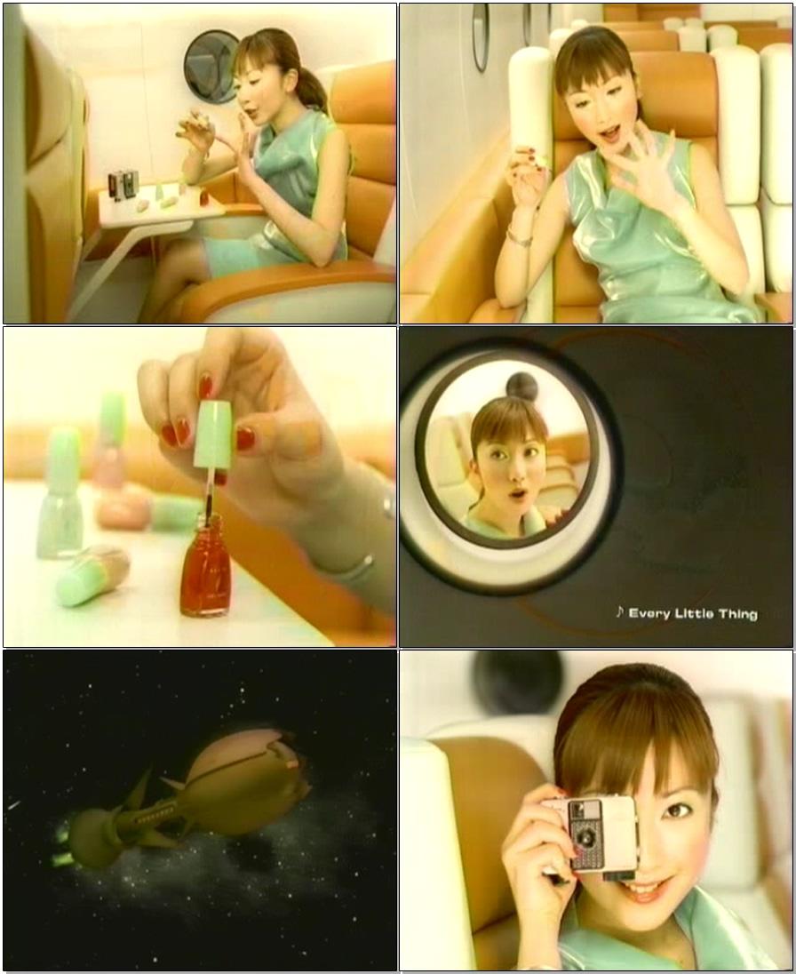 (PLS)_Every_Little_Thing_(Kaori_Mochida)_-_Shiseido_CM_(CM)_(JPOP.ru).mpg.jpg