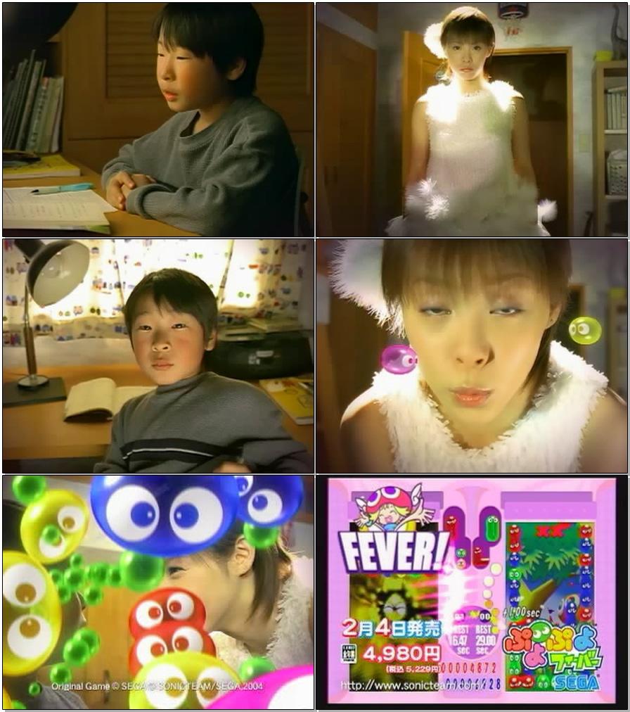 (PLS)_Aya_Matsuura_-_Puyo-Puyo-Fever_PS2_(2)_04_(CM)_(JPOP.ru).mpg.jpg