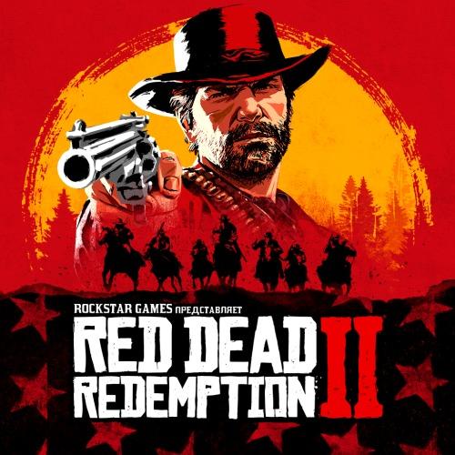 Red Dead Redemption 2 [v 1.0.1311.23] (2019) PC | RGL-Rip